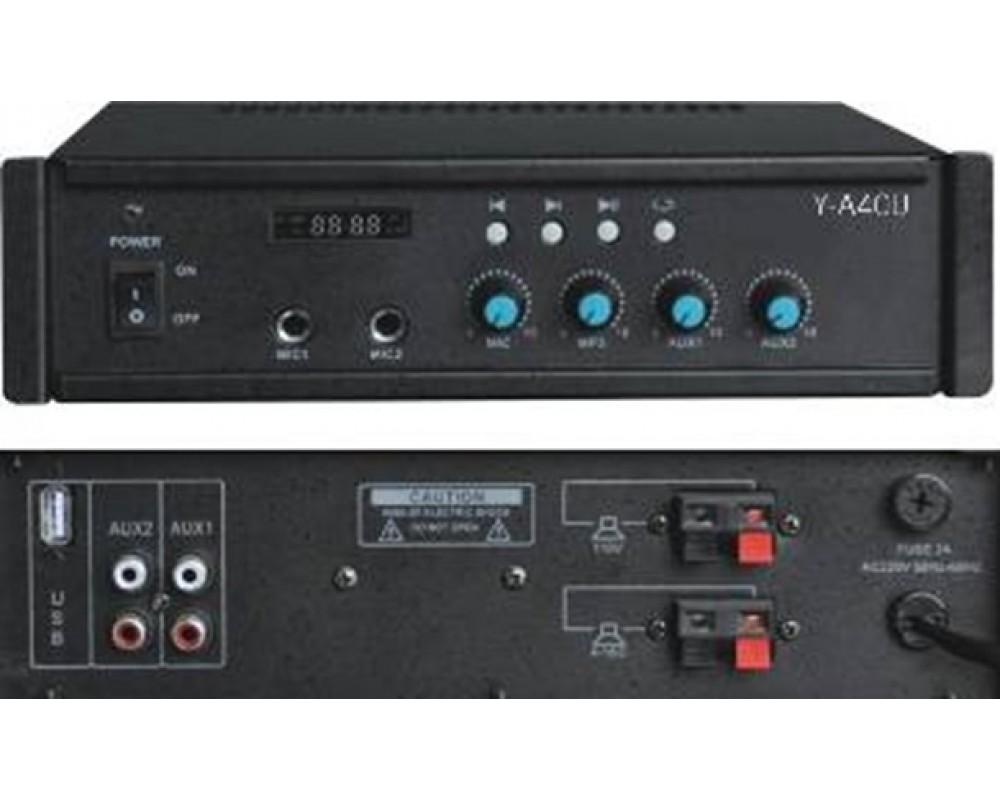 Трансляционный усилитель мощности Y-A40U