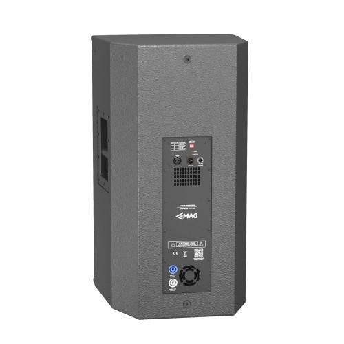 Активная акустическая система MAG MD 405A