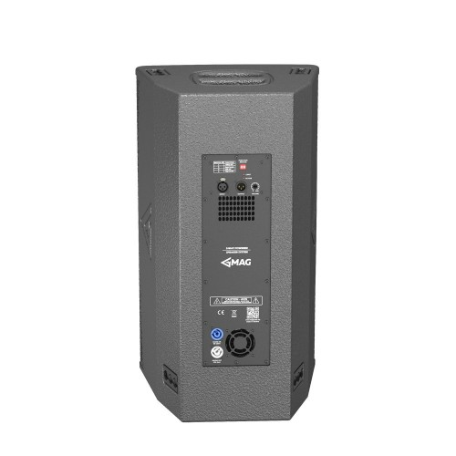 Активная акустическая система MAG N 12A