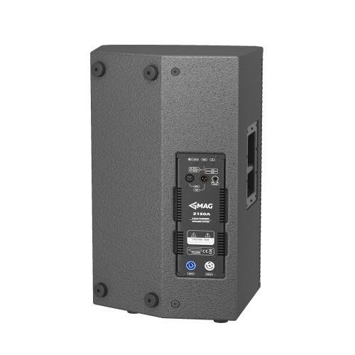 Активная акустическая система MAG Z 150A