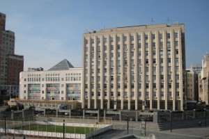 Министерство молодежи и спорта Украины